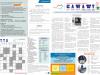 web-buletin-samawi-edisi-maret-2017