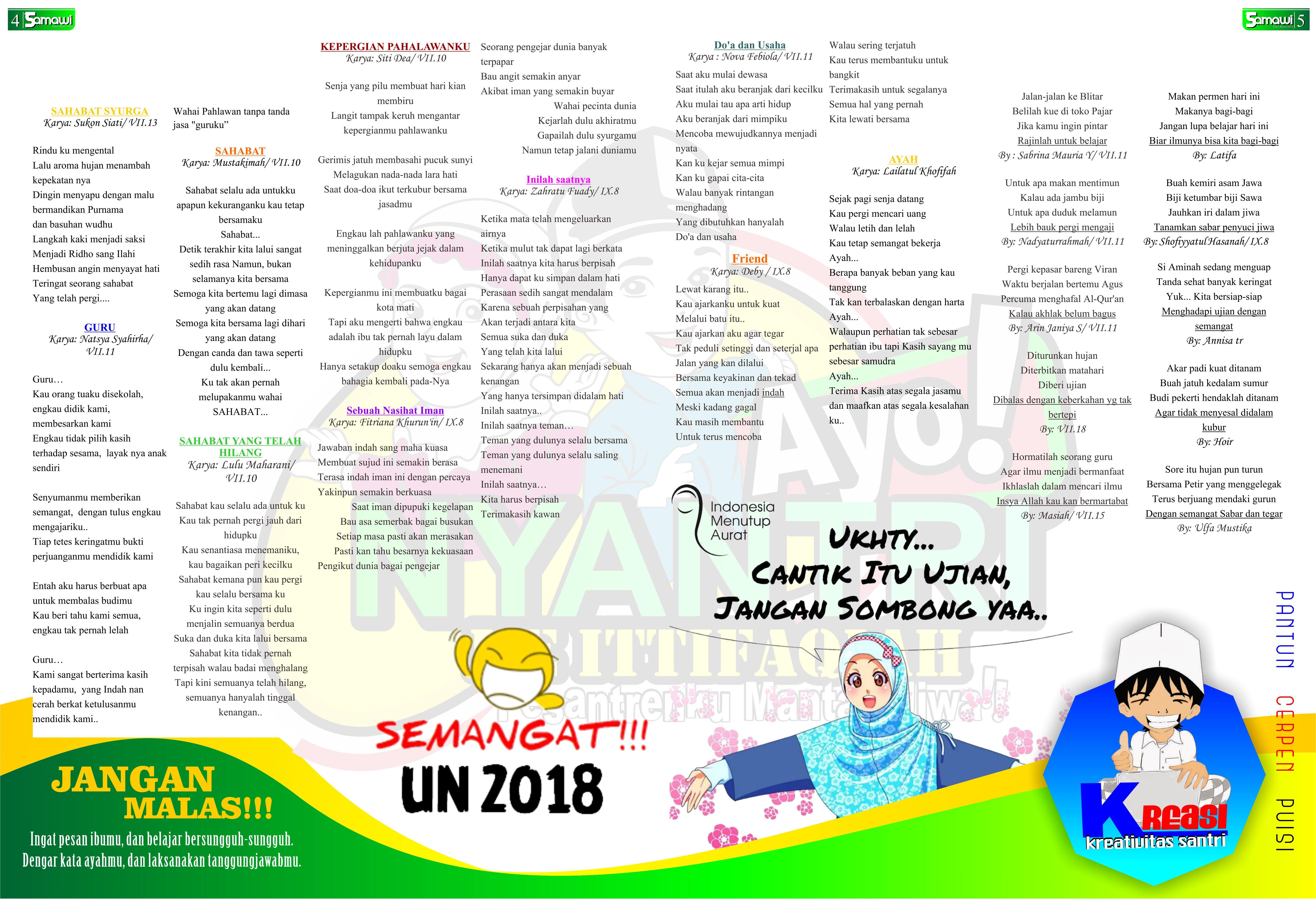 hal-4-5-7-samawi-maret-2018